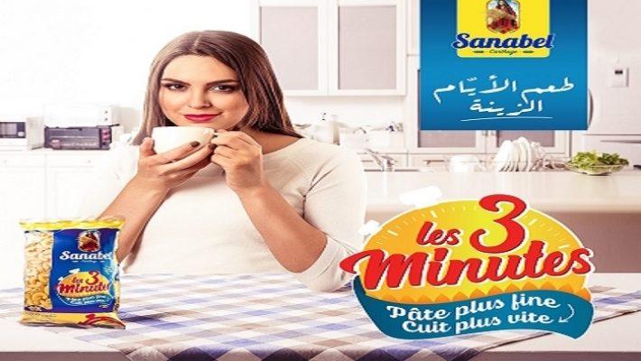 Les pâtes « Les 3 Minutes » de Sanabel Carthage gagnent l'épreuve de la dégustation et décrochent le label « Approuvé Saveur de l'Année 2020 »