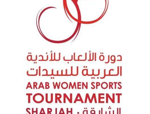 Jeux arabes féminins des clubs: le GS Pétroliers remporte le trophée