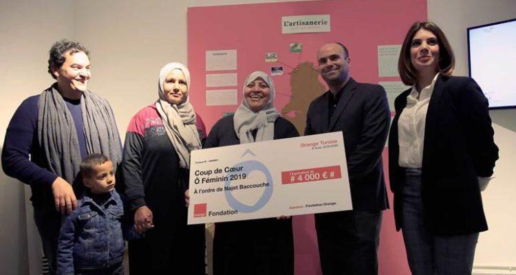 Orange Tunisie et l'association SHANTI annoncent le lancement de la plateforme elmensej.tn