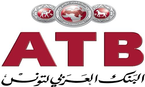 L'ATB rassure et prend des mesures exceptionnelles