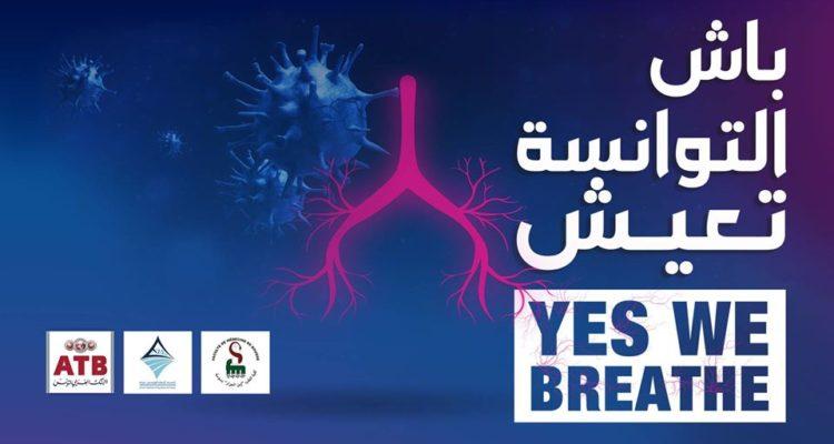 """L'ATB parraine l'initiative """" Yes we breathe"""""""