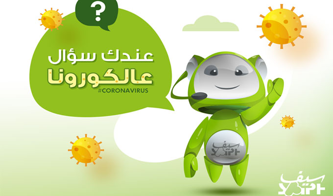 Les Laboratoires Pharmaceutiques SAIPH lancent un ChatBot* pour la lutte contre la propagation du Covid-19 en Tunisie