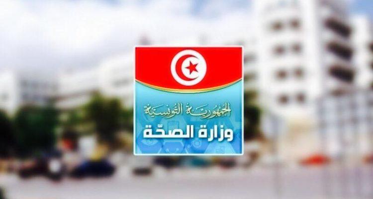 الوضع الوبائي اليومي لفيروس الكورونا بتونس
