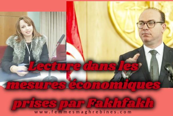 #CORONAVIRUS : Une lecture dans les mesures économiques prises par FAKHFAKH