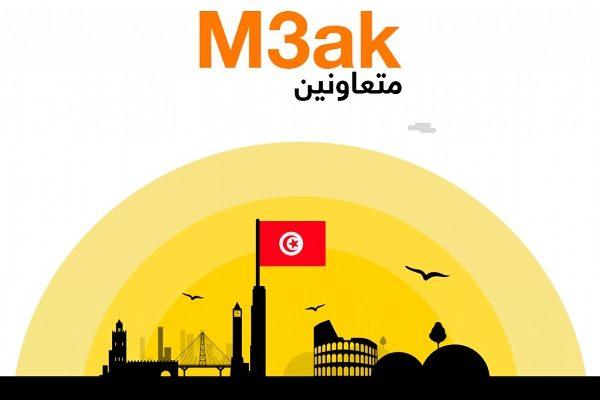 Orange Tunisie et ses partenaires lancent plusieurs initiatives numériques pour limiter la propagation du Covid-19