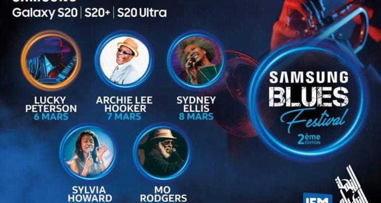 Le « Samsung Blues Festival » lance sa 2ème édition pour le plus grand plaisir des passionnés de Blues