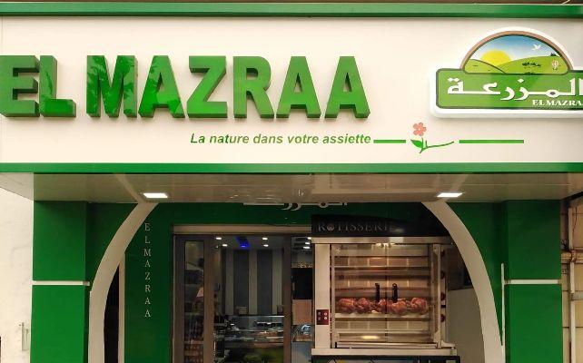 EL Mazraa innove et lance un service de livraison à domicile