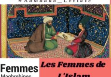 Les femmes de l'islam (2): Zaynab, fille de Muhammed