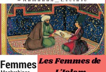 Les femmes de l'islam (3): Fatima, Fille de Muhammad