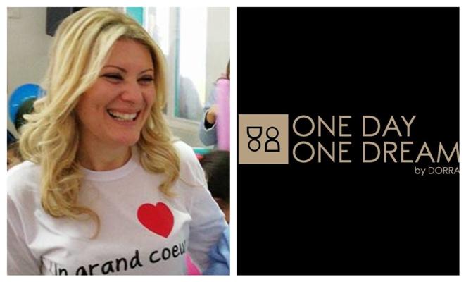 Coronavirus-« One Day One Dream »  fournit à l'hôpital de la Rabta du matériel médical et paramédical