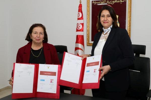 توقيع إتفاقية شراكة بين وزارة المرأة والجمعية التونسية لقرى الأطفال س و س