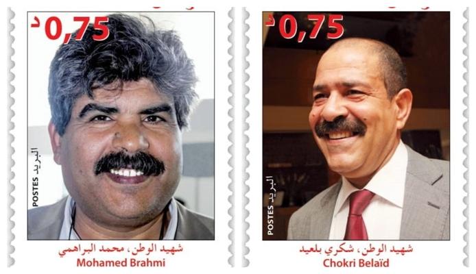 Deux timbres postaux à l'effigie des deux martyrs de la nation :Chokri BEL AID et Mohamed BRAHMI