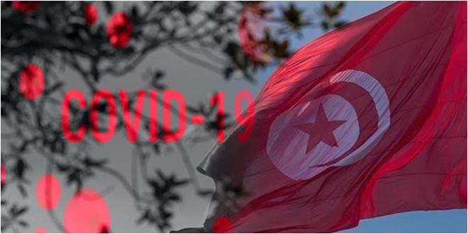 Tunisie : Zéro nouveau cas de Coronavirus pour le 4ème jour consécutif