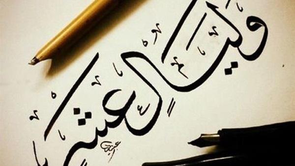 La retraite spirituelle  des dix derniers jours de Ramadan