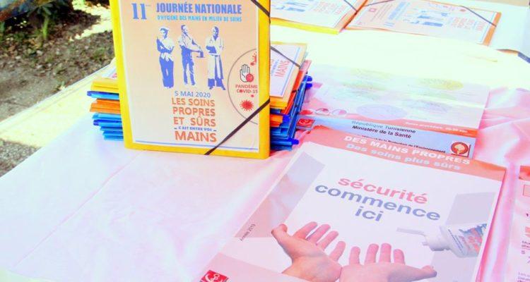إحياء اليوم العالمي والوطني لحفظ صحة الأيدي
