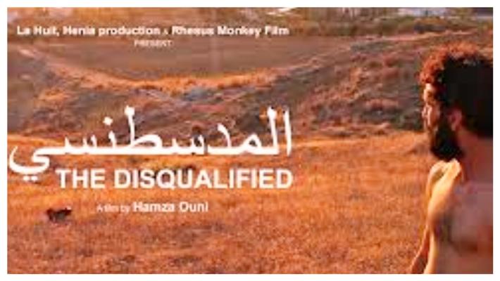 """Le documentaire tunisien """"Le disqualifié"""" remporte la mention spéciale du jury de """"Visions du Réel"""""""
