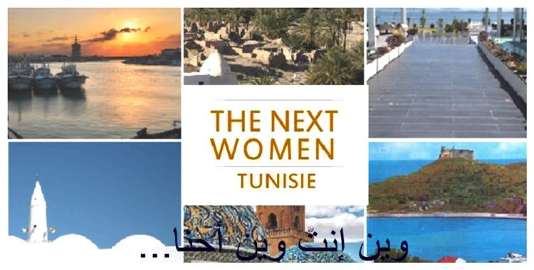 TheNextWomenTunisie fête son quatrième anniversaire : 4 années d'accompagnement et de mise en valeur de  l'entrepreneuriat  féminin en Tunisie !