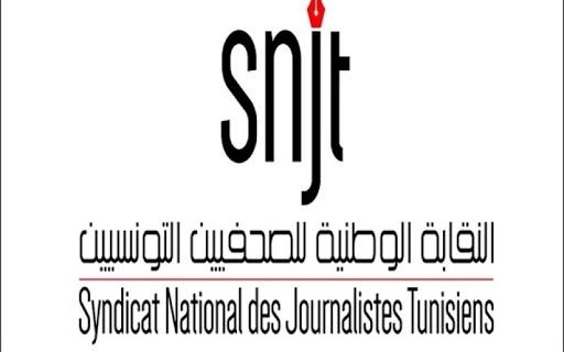 النقابة الوطنية للصحفيين  تحذّر  من خطورة الإجراءات المتخذة لفائدة قطاع الاعلام