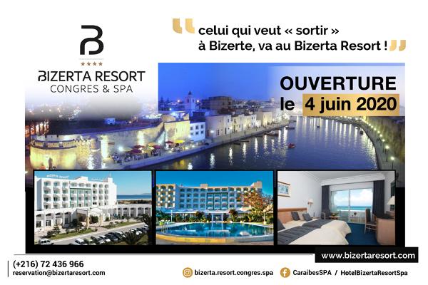 Bizerta Resort Congres & SPA Prêt pour l'été