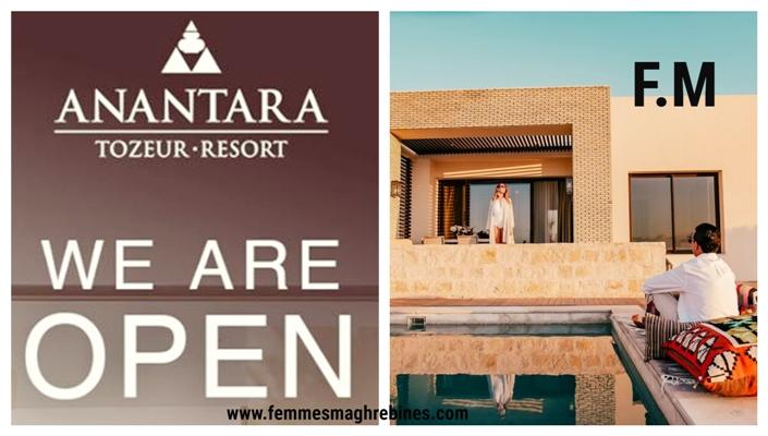 Rouverture du Anatara Tozeur Resort