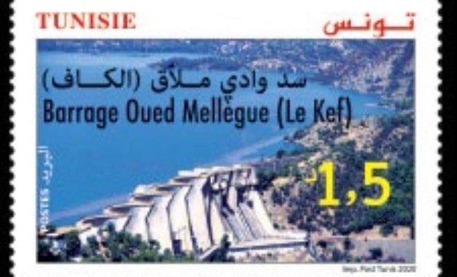 Emission de 4 timbres-poste dédiés à des barrages Tunisiens
