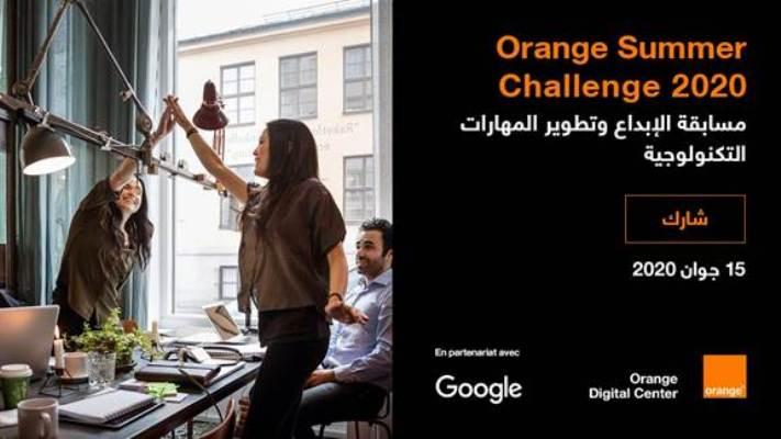 Orange Summer Challenge 2020 en partenariat avec Google : Inscrivez-vous avant le 15 juin !