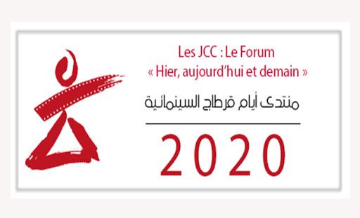 Seconde partie des ateliers du Forum : Les JCC : « Hier, aujourd'hui et demain »