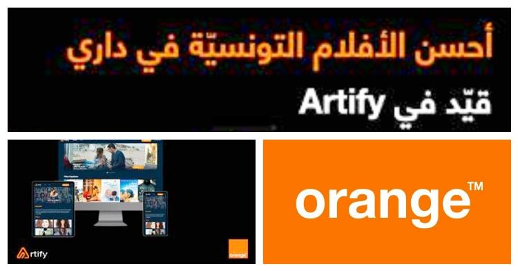 Alerte aux cinéphiles ! Accédez au meilleur contenu légal tunisien en exclusivité  avec Orange et Artify