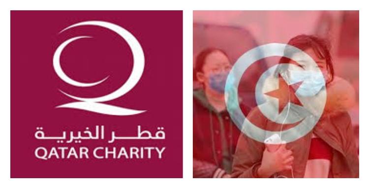 وزارة الصحة وجمعية قطر الخيرية توقعان اتفاقيتي تعاون لمعاضدة جهود التصدي لجائحة كورونا في تونس