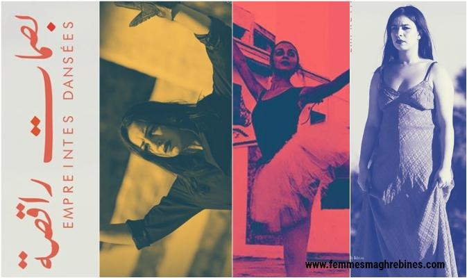 مشروع بصمات راقصة