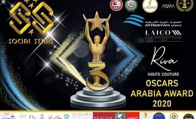 """Festival """" Oscars Libya 2020 """" le 8 août prochain à Tunis"""