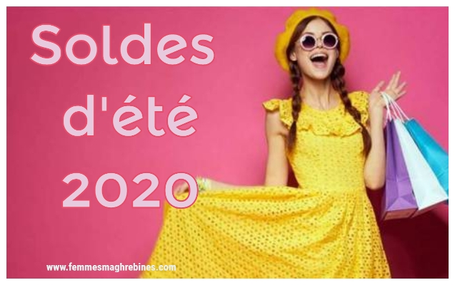 2020 موعد إنطلاق موسم تخفيضات صيف