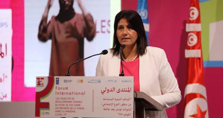"""افتتاح المنتدى الدولي حول """"أهداف التنمية المستدامة من منظور النوع الاجتماعي"""