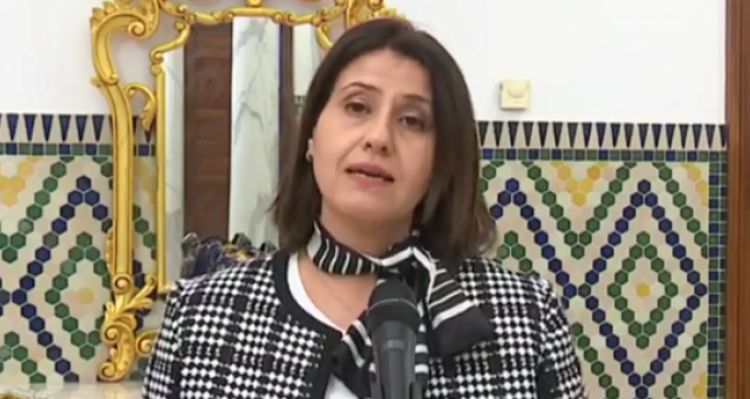 اليوم الوطني للكفاءات النسائية التونسية بالخارج