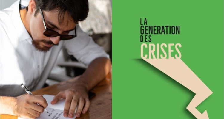 اصدارات – أمين السنوسي يطرح كتابه الثاني في العلوم السياسية بعنوان : جيل الأزمات