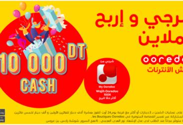 Ooredoo revient avec le grand jeu loterie et vous offre jusquà 25 000 DT
