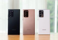 Galaxy Note20 et Note20 Ultra, la série Note la plus puissante à ce jour