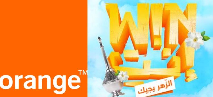 Orange Tunisie lance la 3ème édition de Wininti son grand jeu digital estival