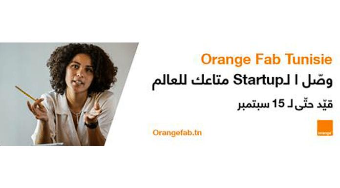 Candidatez à la 3ème saison de Orange Fab Tunisie, 1er accélérateur corporate de start-up !