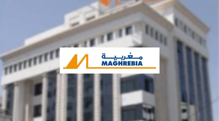 Assurances Maghrebia bientôt cotée en Bourse