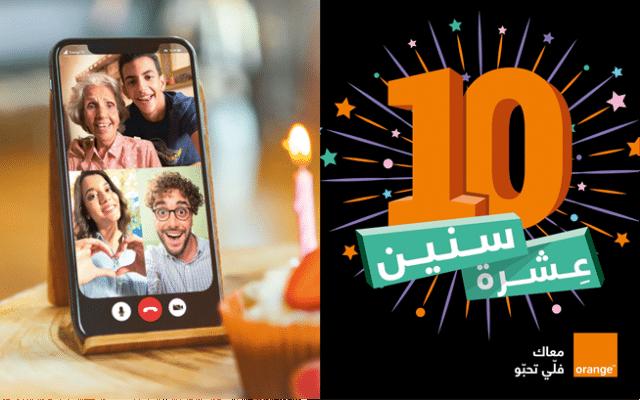 Ne manquez pas les animations et promotions exclusives pour les 10 ans d'Orange Tunisie