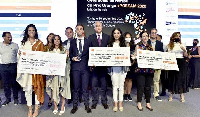 Pour son 10ème anniversaire, Orange Tunisie révèle les 3 lauréats du Prix Orange de l'Entrepreneur Social Afrique & Moyen-Orient