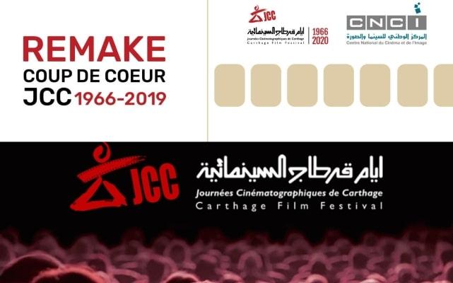 JCC : Film d'ouverture
