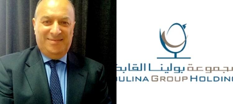 Mr Slaheddine Langar  Directeur Général de Poulina Group Holding