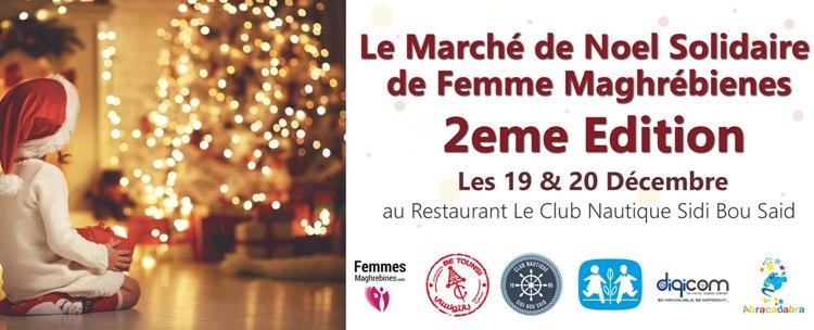 Le marché de Noël Solidaire  de Femmes Maghrébines 2ème  Edition
