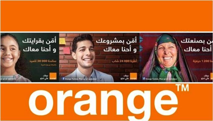 « Ammen brou7ek w ahna m3ak » : La nouvelle campagne de responsabilité sociale d'Orange Tunisie dédiée à ses programmes d'inclusion numérique