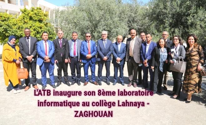 L'Arab Tunisian Bank fête à Zaghouan  l'inauguration de son 8èmelaboratoire informatique