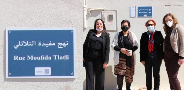 إطلاق أسماء نساء مناضلات  على 30نهج وشارع من «حي القضاة» ببلدية النوربالقصرين