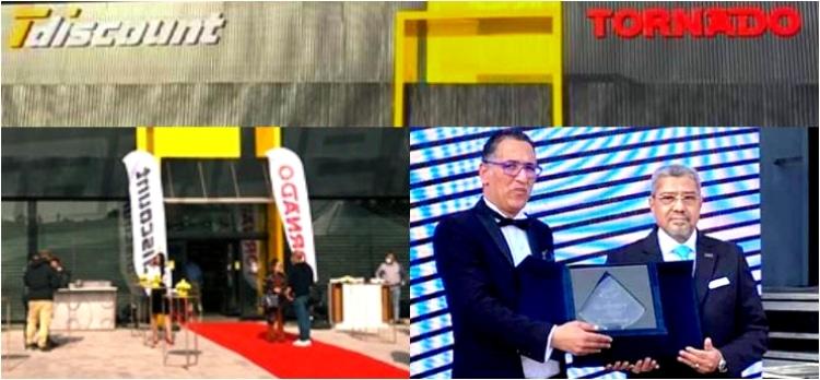 Bienvenue chez Tdiscount : Le plus grand store d'électroménager à Tunis