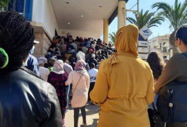 تونس و العودة إلى نقطة الصفر
